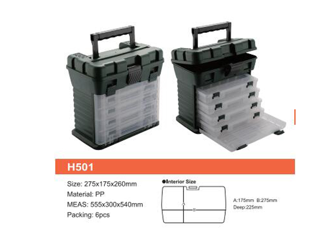 Plastic Fishing Tackle Box H501
