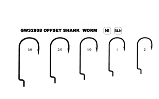 Offset Shank Worm Hook H32808